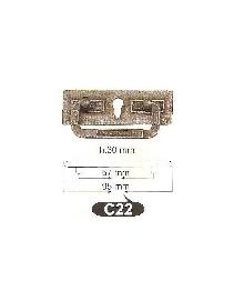 Мебелни дръжки месинг C22РАЗПРОДАЖБА-50%