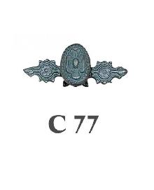Мебелни дръжки месинг C77РАЗПРОДАЖБА-50%
