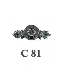 Мебелни дръжки месинг C81РАЗПРОДАЖБА-50%