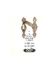 D 37 резе-месинг-оксит,антик ЛИКВИДАЦИЯ-50%
