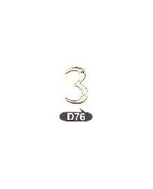 D 76/40mm Цифри и букви, матер.месинг,цвят оксит,антик. ЛИКВИДАЦИЯ-65%