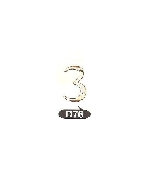 D 76 20mm  Букви,матер.месинг,цвят оксит,антик