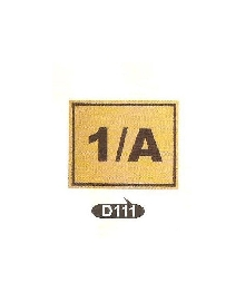 D 111 номера,материал месинг,цвят оксит и антик ЛИКВИДАЦИЯ-50%
