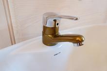 Смесител за мивка МЕСИНГ РОКА-старо злато-50%